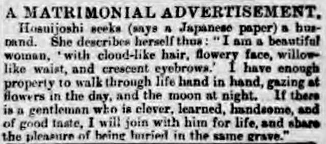 A Japanese matrimonial advert was published in the Dover Express in 1899