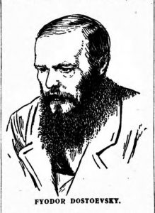Portrait of Fyodor Dostoevsky